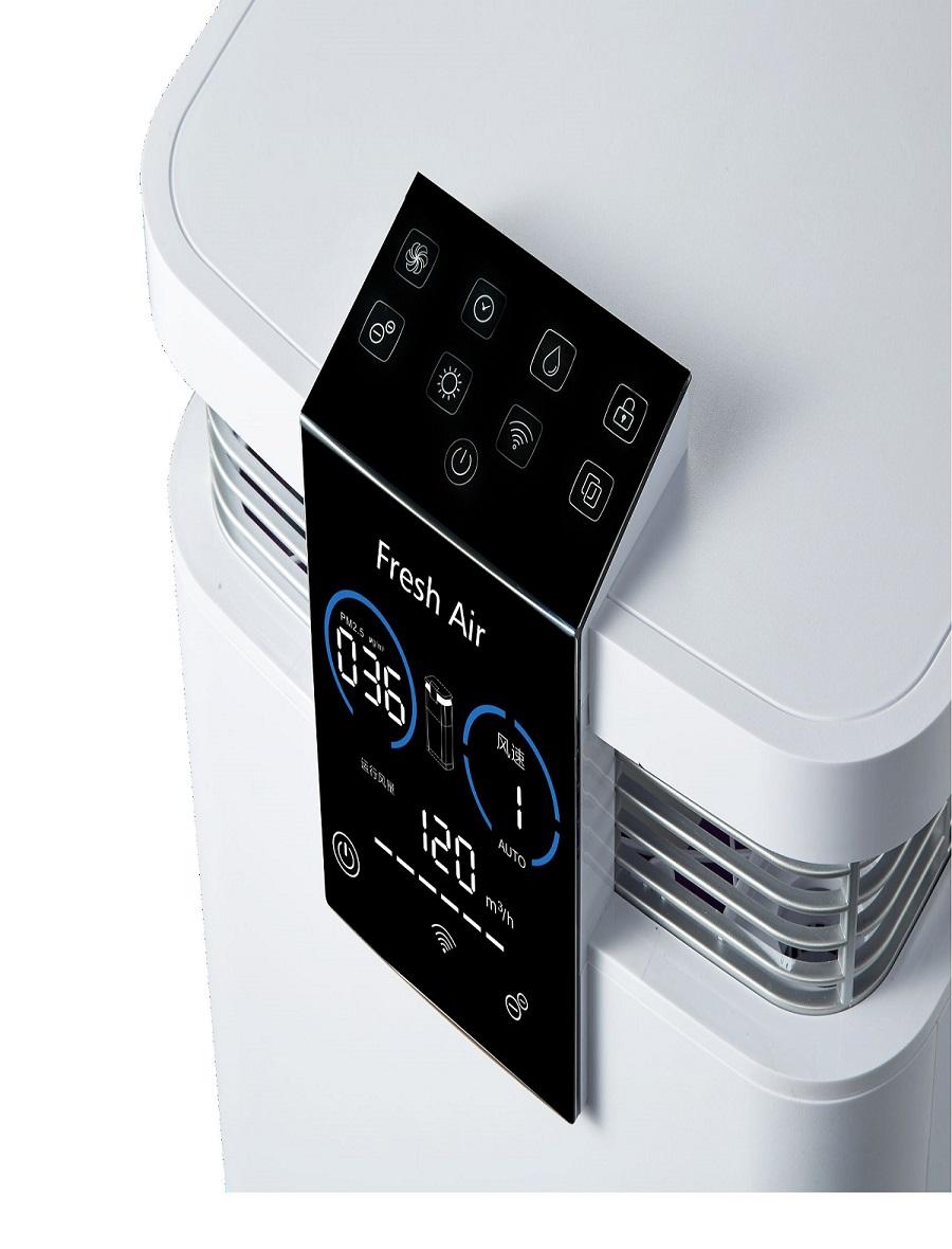 空氣消毒機廠家-實惠的空氣消毒機-實用的空氣消毒機