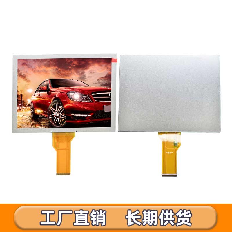 甘肃lcd屏幕工业显示屏厂家