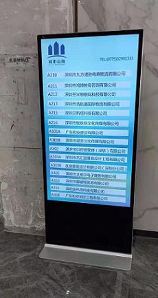 戶外led屏_戶外led屏廠家-湖南鑫光彩led屏
