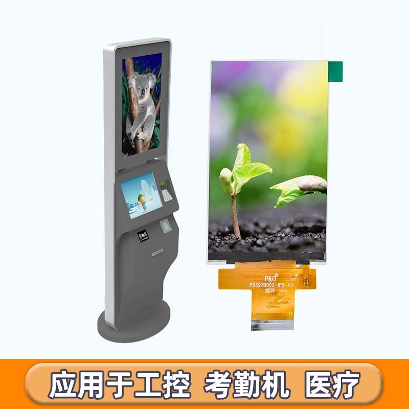 廣東3.97寸IPS全視角車載顯示屏廠商