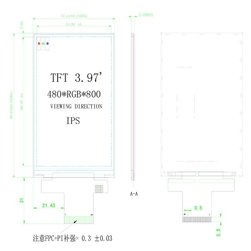 深圳3.97寸IPS全視角電子顯示屏定制