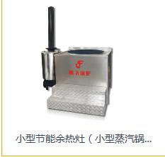 北京燃机余热锅炉报价