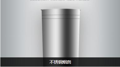 不銹鋼煙囪_不銹鋼煙囪廠家-金福來不銹鋼制品