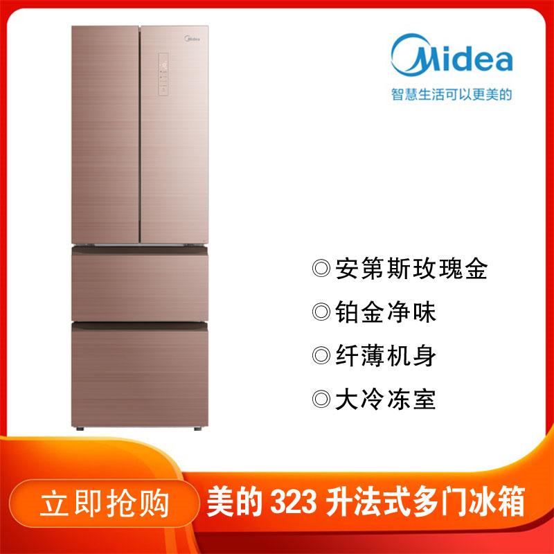 冰箱_對門、多門電冰箱-衡陽欣鼎電器