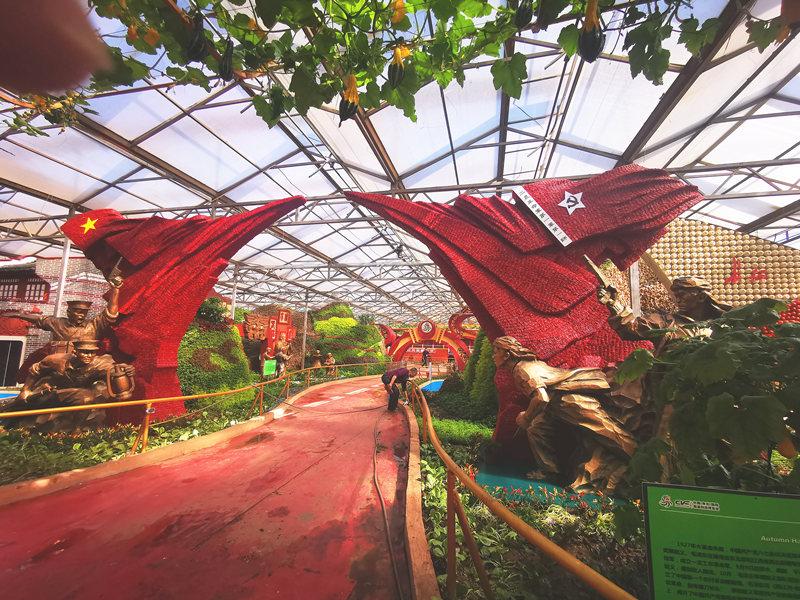 寿光生态观光园公司