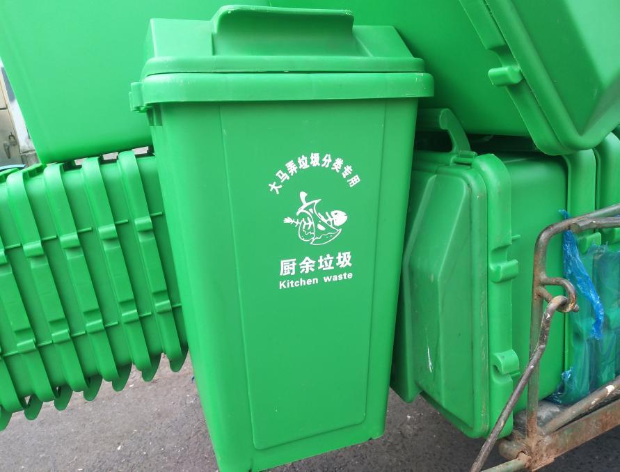 武威塑料垃圾桶批發