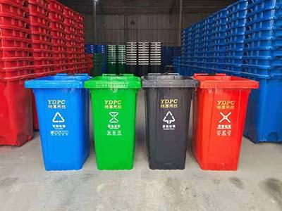 張掖120L垃圾桶廠家