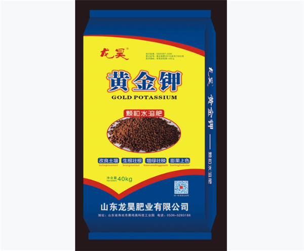 海南碳酶颗粒水溶肥代理