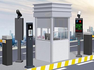 甘肃停车场系统,兰州停车场系统安装