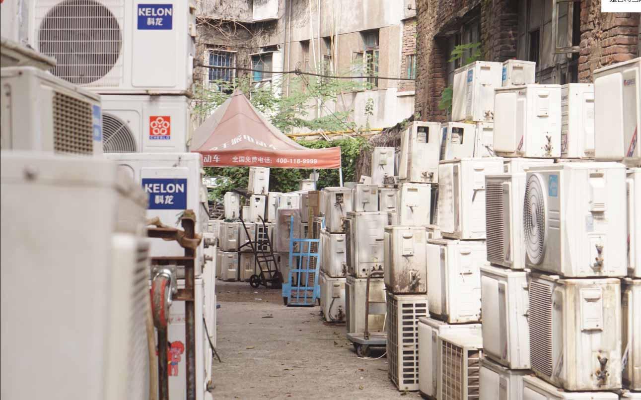 湘潭机电设备回收公司