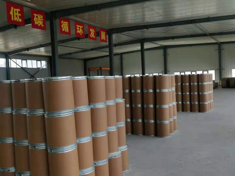 蘭州紙桶-認準華宇包裝制品-廠家定制批發-節能環保
