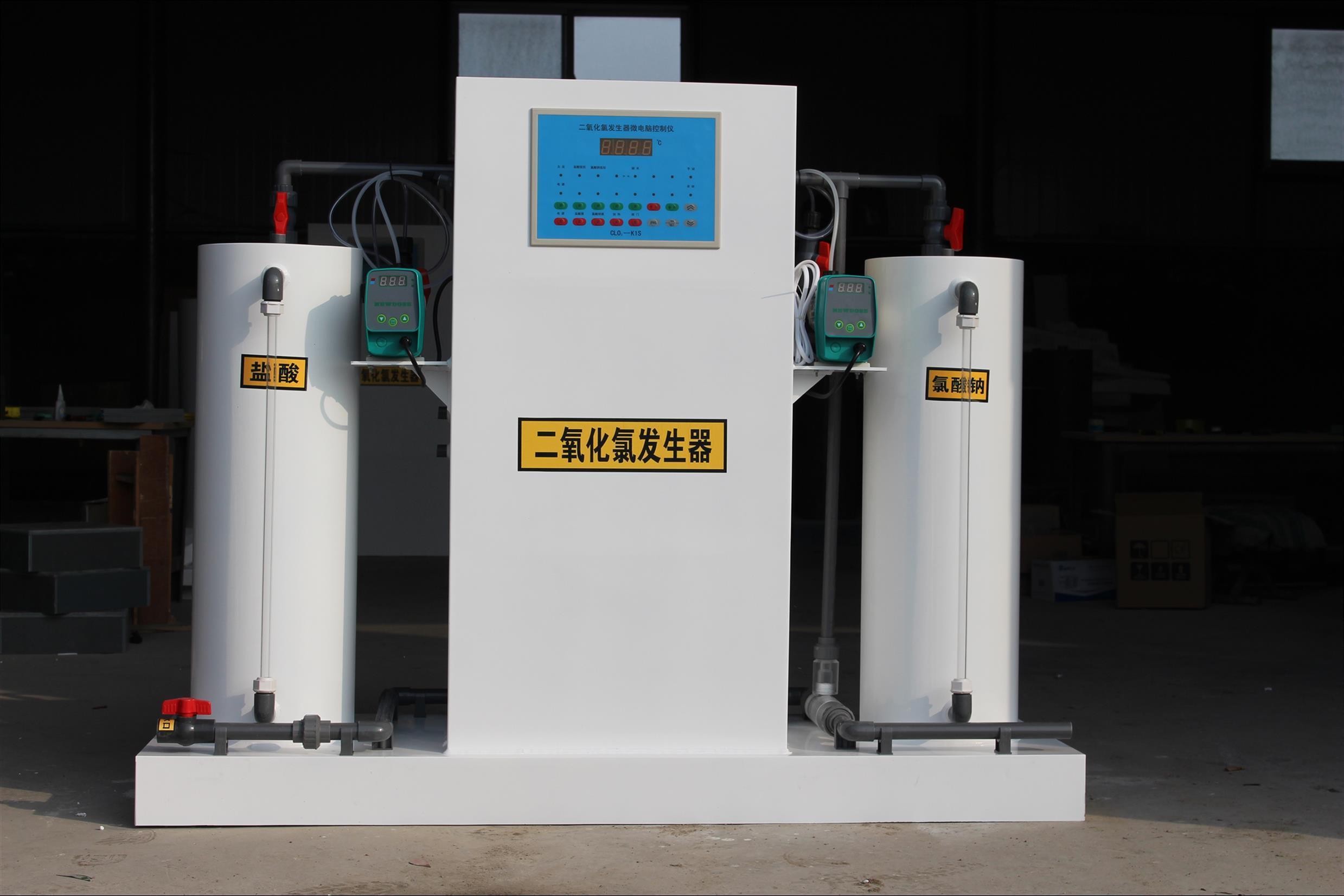 供應二氧化氯發生器,二氧化氯發生器價格