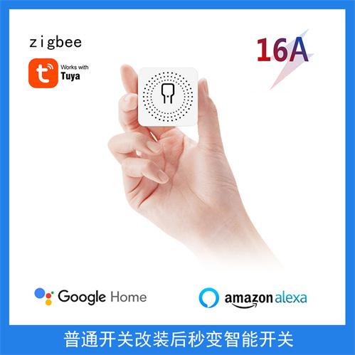 北京智能通断器-家用智能遥控开关-遥控开关市场价格