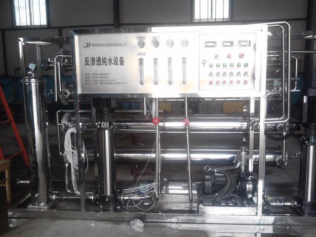 潍坊ro纯净水设备供应商