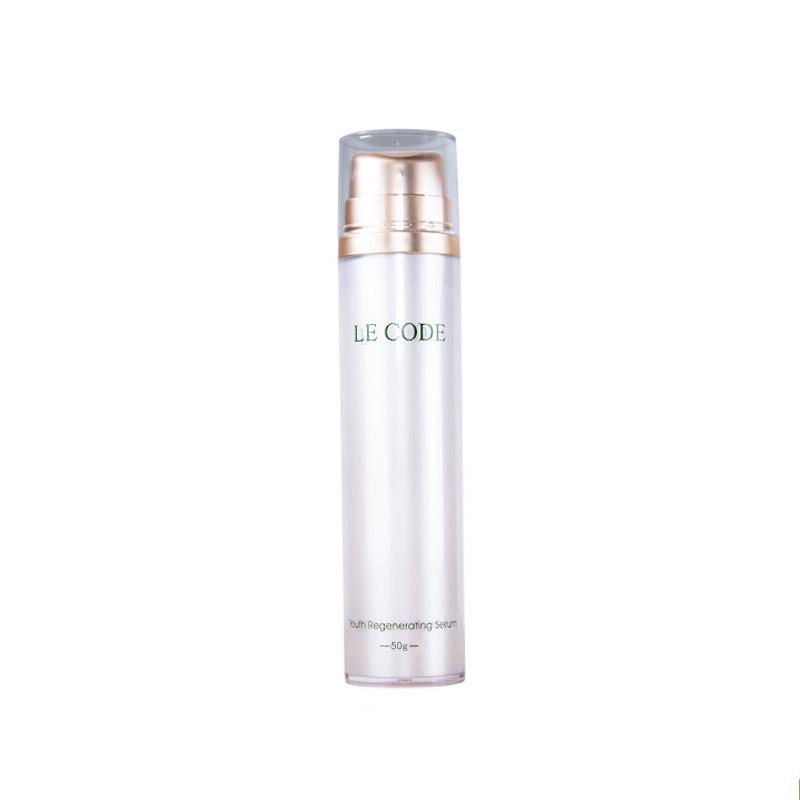 补水保湿的护肤品-修护精华乳-修护精华乳价格