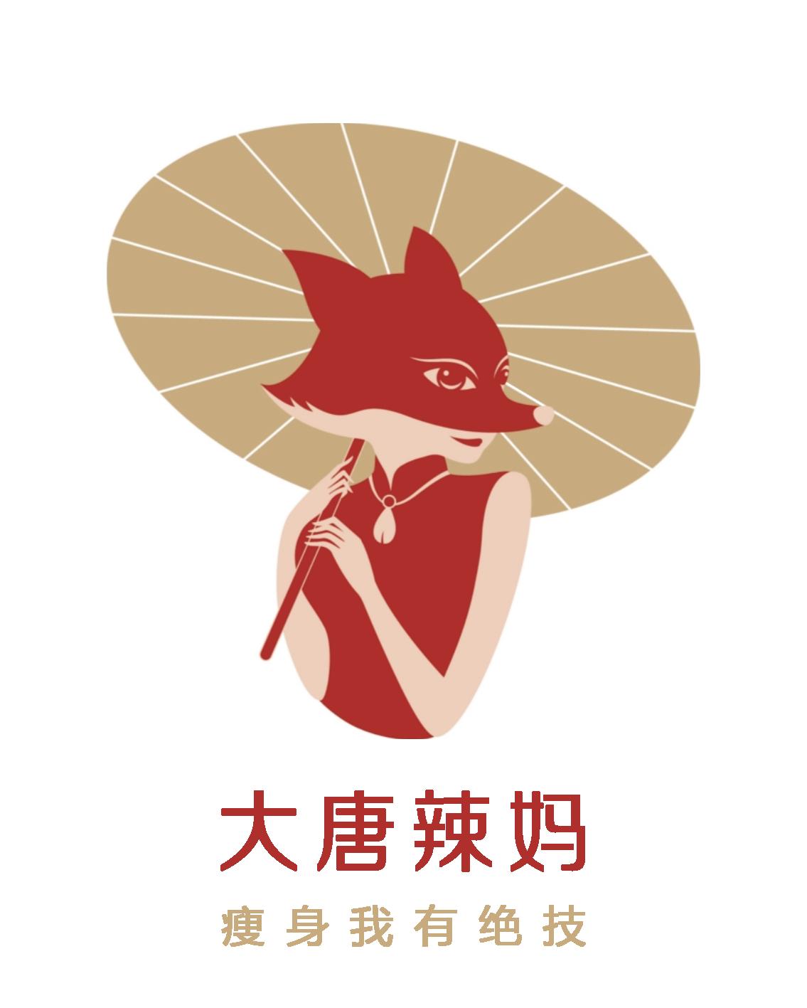 深圳市暴牙兔电子商务有限公司