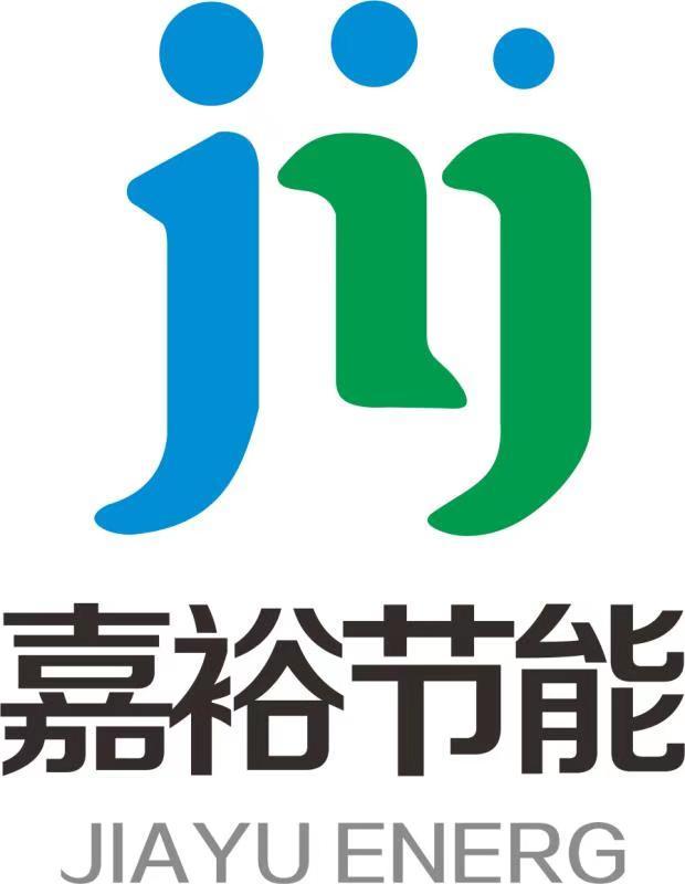 苏州嘉裕节能环保科技有限公司