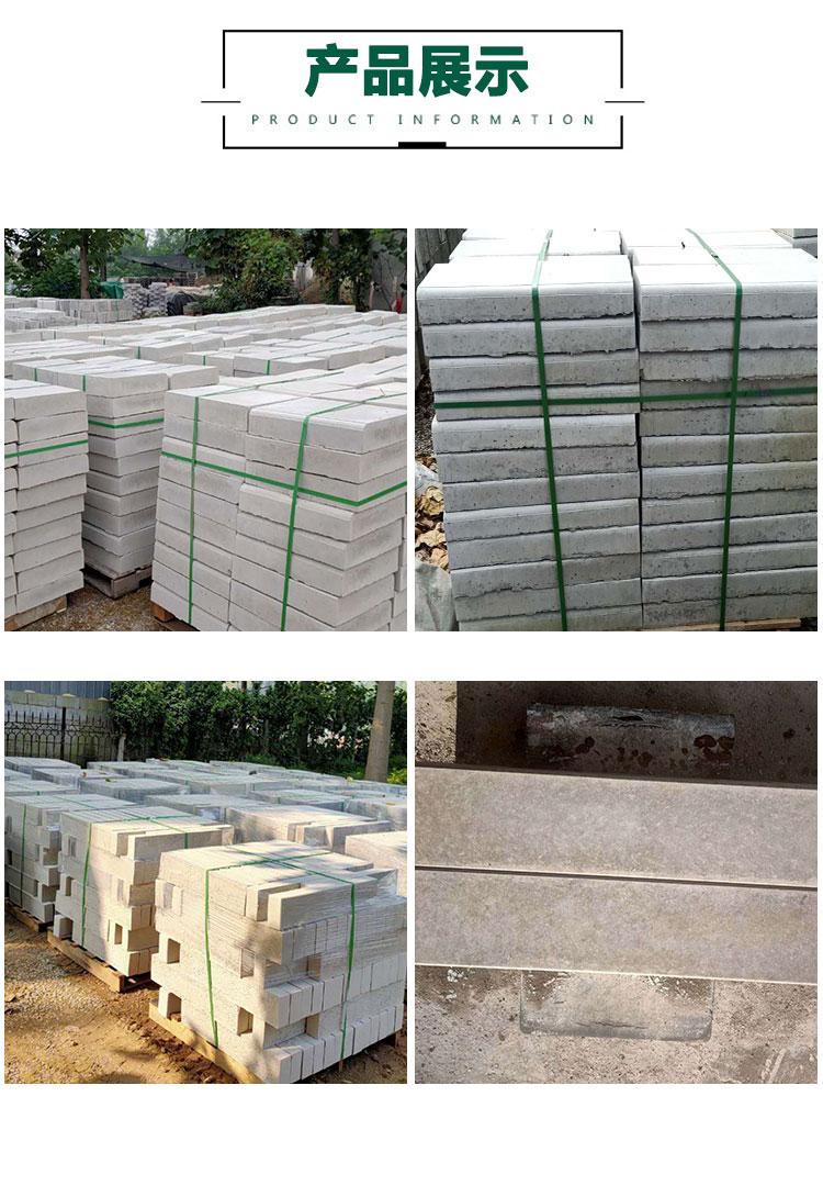 云河常年生产出售昌乐水泥路牙石 水泥路边石批发商+价格