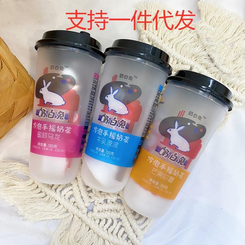 奶白兔冷泡手摇奶茶牛乳蜜桃芒果味
