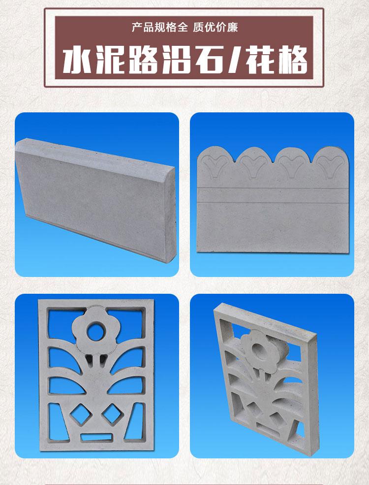 院子地板砖 仿古砖 50*25面条砖【云河】定做水泥预制构件
