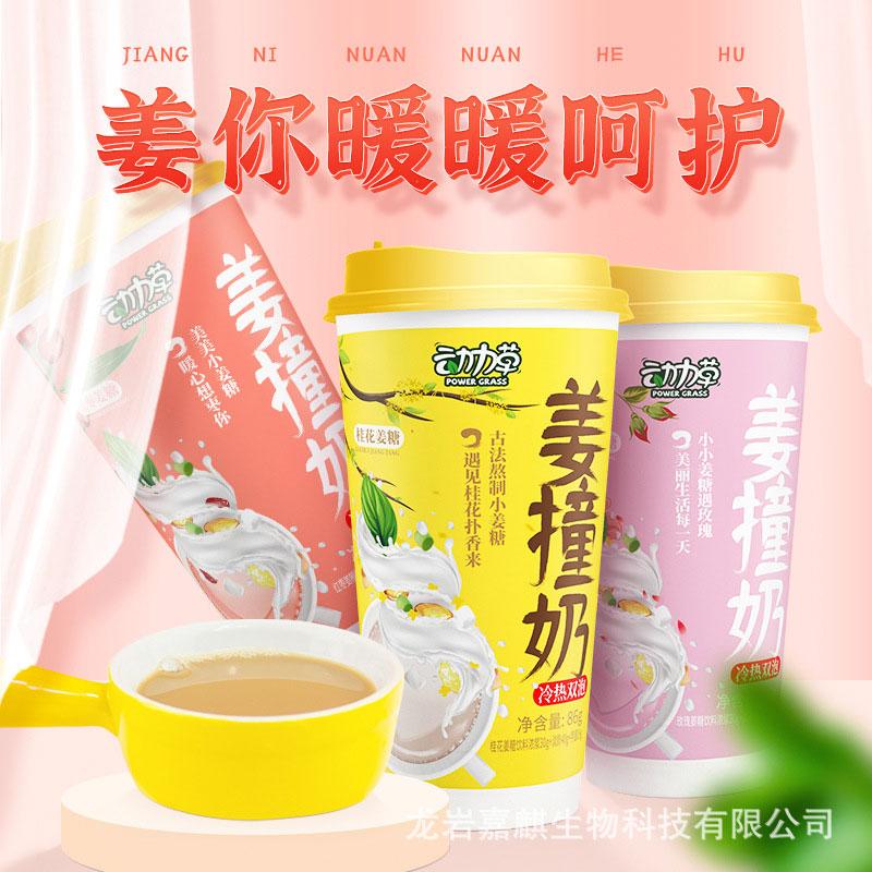 桂林网红奶茶-网红奶茶什么好-网红奶茶杯能到热水吗