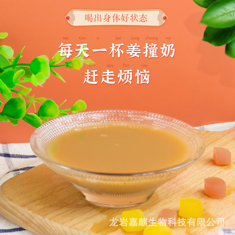网红奶茶排队的原因-排行前十的网红奶茶-郑州网红奶茶在哪里