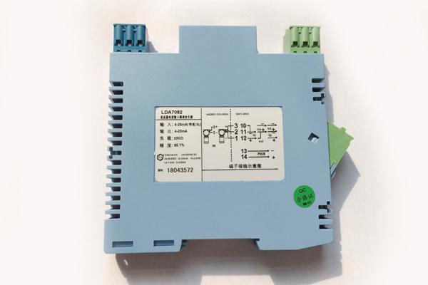 黑龙江直流毫伏信号隔离器LDG8046蓝宇品牌