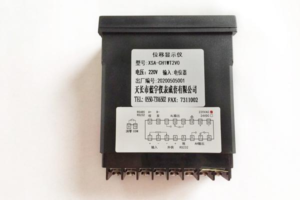 海南智能显示仪XST-AH1VT4V0调试方法