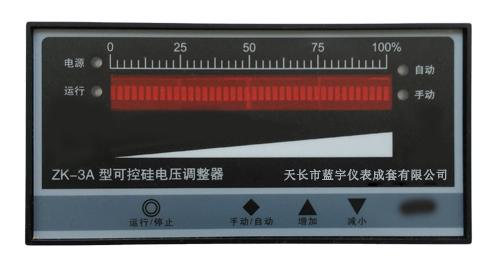 广东智能温度控制仪LDTB-3011销售最低价