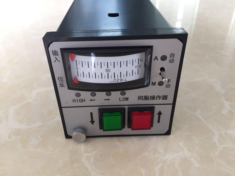 河南手操器DFD-12J操作方法