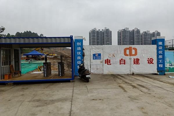 广州智慧工地实名制系统平台