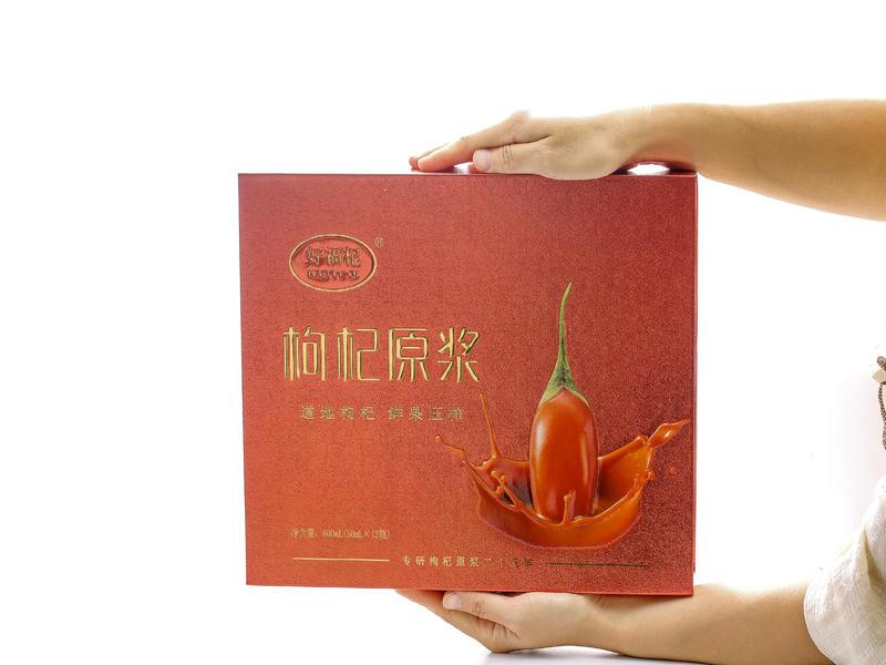 宁夏生产质量可靠的吸嘴袋枸杞原浆代加工厂家-杞乡生物