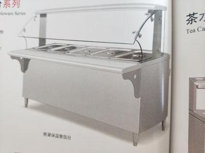 白银不锈钢配菜台厂家