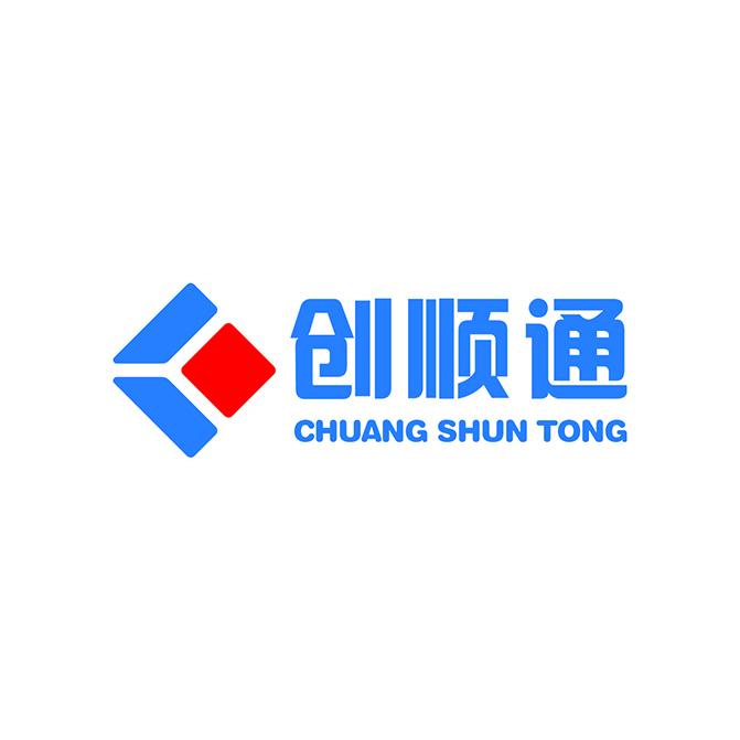 深圳创顺通智能科技有限公司