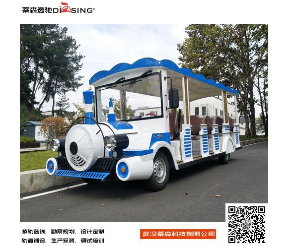 14座电动观光车观光小火车生产厂家