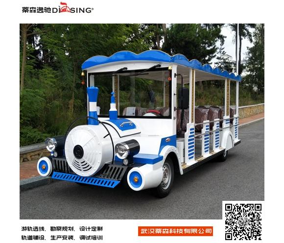 18座电动小火车观光小火车生产厂家