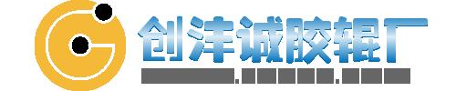 佛山市禅城区创沣诚五金厂