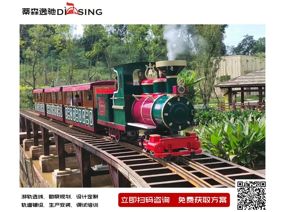 复古观光小火车复古观光小火车生产厂家