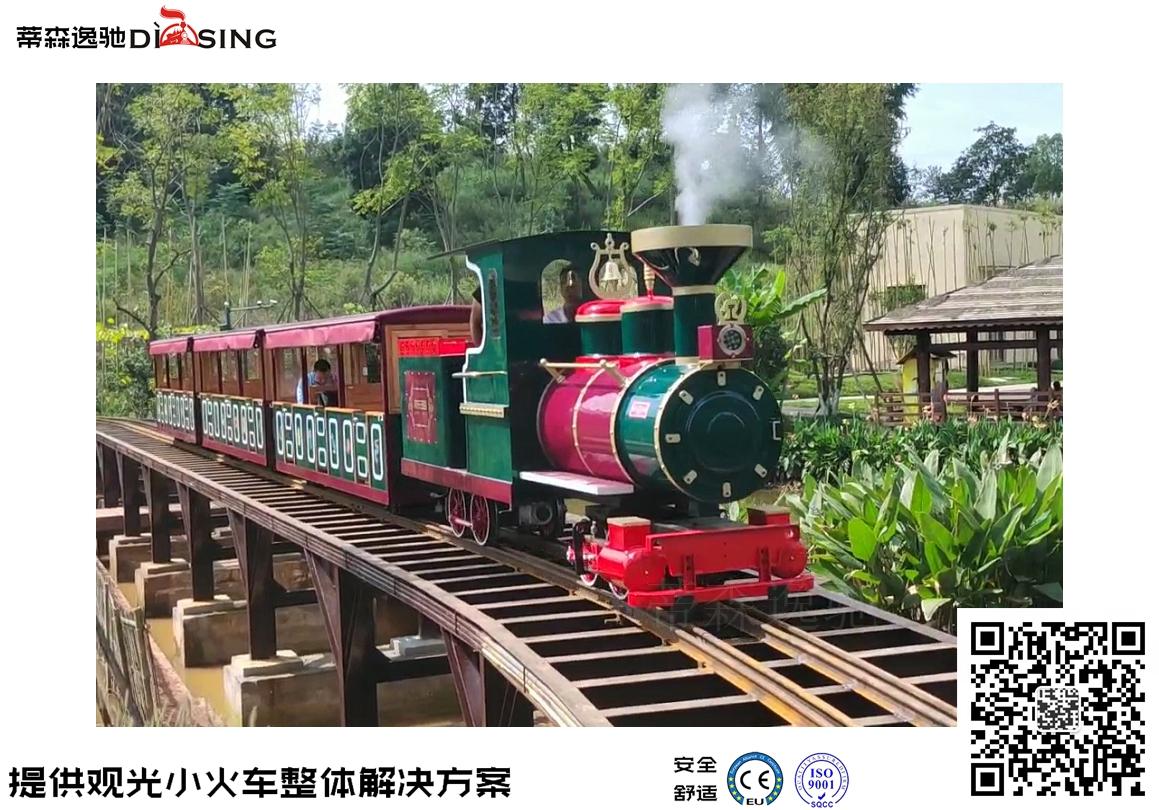 复古动物园观光小火车复古动物园观光小火车生产厂家
