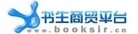 258企業分類信息-書生商貿平臺