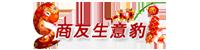 258企业分类信息-生意豹